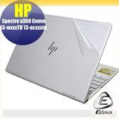 【Ezstick】HP Spectre X360 Conve 13 機身保護貼(含上蓋貼、鍵盤週圍貼、底部貼)DIY包膜