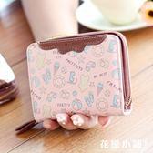 時尚短款女錢包 印花小清新甜美錢夾 學生豎款小錢包女士錢包