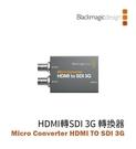 【EC數位】Blackmagic 黑魔法 Micro Converter HDMI 轉 SDI 3G 迷你轉換器