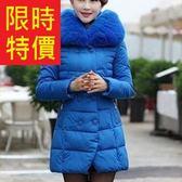 羽絨外套 必敗潮流-時髦合身剪裁氣質防寒女夾克6色61aa263【巴黎精品】