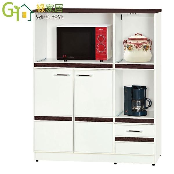 【綠家居】寶莉 環保3.6尺南亞塑鋼單抽二門中餐櫃/收納櫃