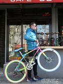 自行車變速死飛自行車男公路賽車單車雙碟剎實心胎細胎成人學生女熒光LX