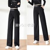 西裝褲女直筒寬鬆2021春夏款加長高腰顯瘦垂感休閒褲子拖地闊腿褲 快速出貨