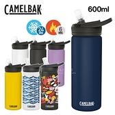 美國CamelBak 600ml EDDY+多水吸管保冰保溫瓶 水壺 保溫杯 保冰杯