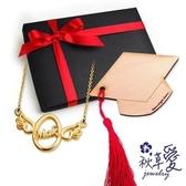 《 SilverFly銀火蟲銀飾 》純銀項鍊「展翅高飛」系列+「畢業帽留言板」畢業禮物-Ailsa秋草愛