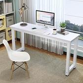 電腦桌 長條桌靠墻窄桌家用臥室桌書桌學習桌長方形桌簡易辦公桌子TW【快速出貨八折下殺】