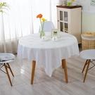 PVC防水防油免洗餐桌巾 田園茶幾墊 塑料圓台布 軟質玻璃桌墊