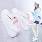 小白鞋女小白鞋女2021新款百搭韓版運動休閑鞋爆款單鞋學生春秋款厚底板鞋 歐歐