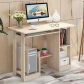 電腦桌迷你書桌子台式家用省空間臥室簡約經濟型單人小戶型HD【新店開張8折促銷】
