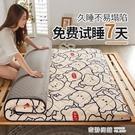 床墊軟墊家用雙人床褥子宿舍學生單人租房專用加厚榻榻米墊被墊褥 ATF 奇妙商鋪