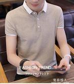 夏季新款男士短袖T恤襯衫領半袖POLO衫青年潮流上衣男裝衣服 完美情人
