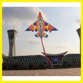 全館83折春健戰斗機風箏微風好飛大型成人兒童飛機風箏線輪第七公社