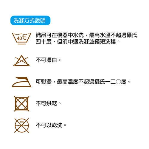 【anny pepe】甲蟲王者長袖帽T(丈青)_美國精梳棉