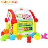 兒童玩具匯樂玩具音樂趣味小屋嬰幼兒早教益智認知形狀積木配對數字1-3   SQ13269『寶貝兒童裝』TW