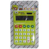 【限量商品售完為止】E-MORE KR-120計算機12位