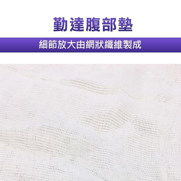 【勤達】滅菌腹部墊18X18吋 (4P) 5片裝X10包/件-A88M 吸收傷口滲液使用紗布墊