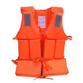 便攜式船用兒童成人救生衣專業游泳釣魚漂流沖浪加厚救生馬甲背心  lh936【3C環球數位館】