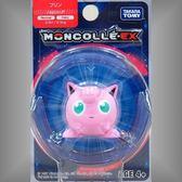 神奇寶貝 精靈寶可夢 Moncolle 胖丁 TOYeGO 玩具e哥