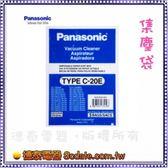 Panasonic國際集塵袋【TYPE-C-20E】適用MC-E7101/MC-E7303/MC-CG381