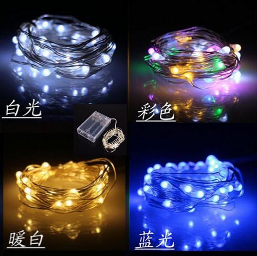 LED聖誕燈10米100燈 迷你LED小燈泡串燈彩燈防水銅線燈串