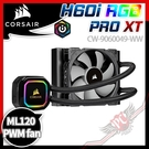 [ PCPARTY ] 海盜船 Corsair iCUE H60i RGB PRO XT CPU 水冷散熱器 CW-9060049-WW