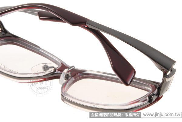 【金橘眼鏡】Dress Code眼鏡#DC22241 WI 漸層紅 - 歐日品味 (免運)