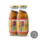 【薑黃伯】台灣純咖哩粉100g 2瓶組