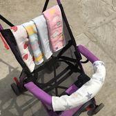 【扶手口水巾】推車橫桿/拉桿/汽車背帶
