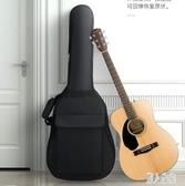 民謠吉他包41寸加厚40寸吉他袋子36木吉它套背包38寸雙肩學生通用吉他包TT462『麗人雅苑』