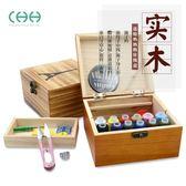針線盒套裝家用針線包工具實木收納盒手縫線縫衣線手工 年尾牙提前購