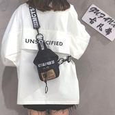 帆布小包包女斜挎包仙女單肩包胸包
