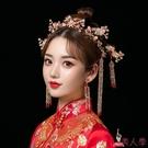 皇冠 鳳冠中式新娘秀禾頭飾大氣秀禾服紅色飾品結婚2020新款發飾女【美人季】