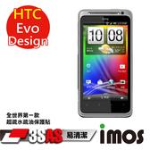TWMSP★按讚送好禮★iMOS 宏達電 HTC EVO Design 3SAS 防潑水 防指紋 疏油疏水 螢幕保護貼