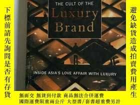 二手書博民逛書店the罕見cult of the luxury brandY21