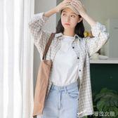 淺色格子襯衫外套女秋季韓范學院風寬鬆學生長袖格紋上衣 辛瑞拉