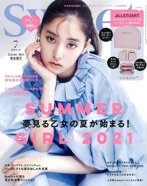 SWEET 7月號/2021─附JILL STUART錢包(日文雜誌)