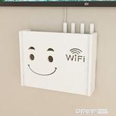 免打孔墻上壁掛機頂盒置物架wifi貓無線路由器收納盒 奇妙商鋪