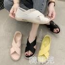 果凍涼鞋 網紅涼鞋新款夏季百搭仙女風平底鞋交叉果凍孕婦兩穿涼拖鞋 韓菲兒