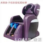 零重力太空艙豪華按摩椅家用全身全自動多功能老人電動沙發椅 igo