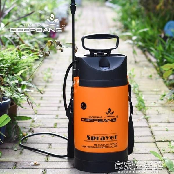 噴霧器 園藝氣壓式澆花噴壺家用噴水壺小型噴霧器加厚加長桿 多功能噴壺