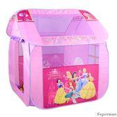 兒童帳篷室內外玩具公主房寶寶游戲屋送100個海洋球jy海洋球池波波池女孩公主帳篷