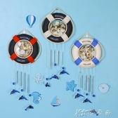地中海風格救生圈風鈴裝飾品  可愛貝殼海豚兒童房裝飾掛飾門飾 【快速出貨】