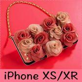 【萌萌噠】iPhoneX XR Xs Max  立體高雅雙色玫瑰保護套 帶掛鍊側翻皮套 支架插卡 錢包式皮套