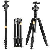 單反相機三腳架便攜微單攝影攝像三角支架獨腳架套裝【無趣工社】