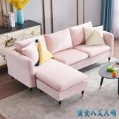 輕奢沙發小戶型客廳家具沙發三人貴妃組合l型小沙發乳膠 『俏美人大尺碼』