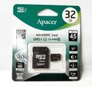 【Apacer宇瞻】32GB MicroSDHC Class10 記憶卡