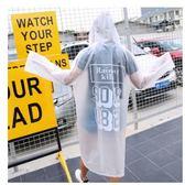 透明雨衣女成人套裝男女式戶外徒步雨披單人長款防雨LYH869【大尺碼女王】