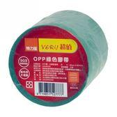 超值 OPP 綠色膠帶 2入 -48mm x50Y