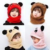 兒童帽子 寶寶帽子秋冬季兒童圍脖一體可愛超萌男女童小孩小熊珊瑚絨護耳帽