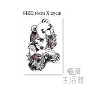 【買一送一】暗黑少女小熊面具女孩菊花紋身貼刺青【極簡生活】